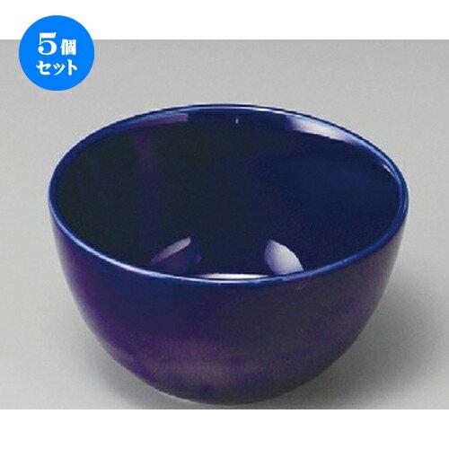 5個セット☆ 小鉢 ☆ ルリ化粧土3.5深鉢 [ 112 x 63mm ]