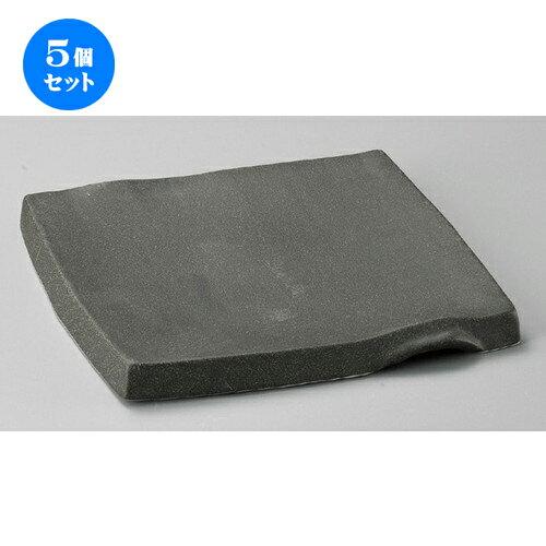 5個セット☆ 正角皿 ☆ 黒マットまな板角皿(大) [ 230 x 230 x 20mm ]