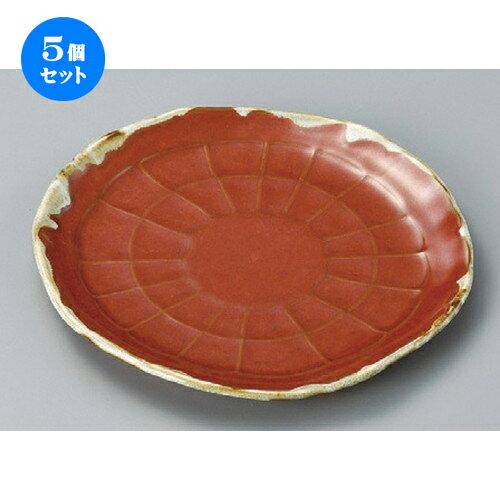 5個セット☆ 丸皿 ☆ 朱赤茶流し7.0皿 [ 213 x 20mm ] 【料亭 旅館 和食器 飲食店 業務用 】