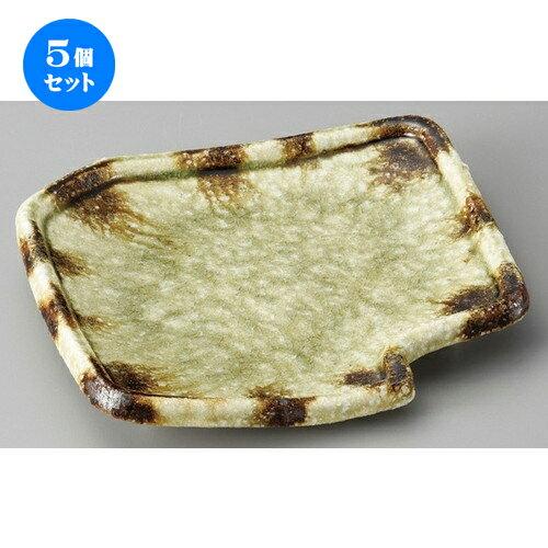 5個セット☆ 変形皿 ☆ 灰釉流し鍵型前菜皿 [ 210 x 195 x 35mm ] 【料亭 旅館 和食器 飲食店 業務用 】