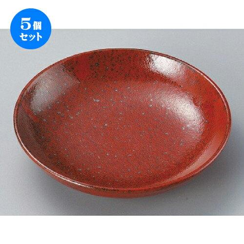 5個セット☆ 丸皿 ☆ 赤結晶マグマ6.0おでん皿 [ 185 x 40mm ] 【料亭 旅館 和食器 飲食店 業務用 】