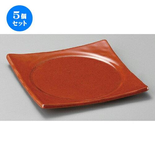 5個セット☆ 正角皿 ☆ 鉄砂正角皿 [ 208 x 23mm ] 【料亭 旅館 和食器 飲食店 業務用 】