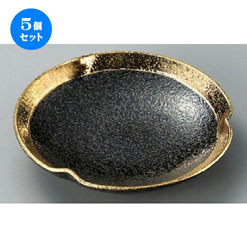 5個セット☆ 丸皿 ☆ 黒ちらし渕金巻5.0三つ押丸皿 [ 145 x 30mm ] 【料亭 旅館 和食器 飲食店 業務用 】