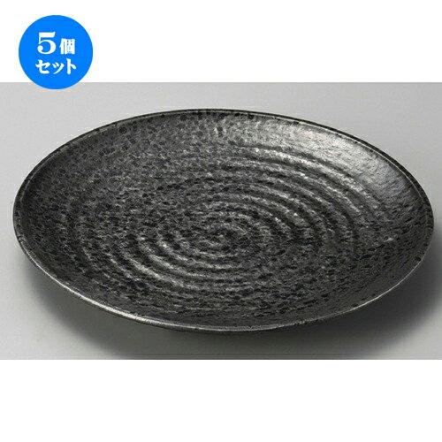 5個セット☆ 萬古焼大皿 ☆ 油滴天目10.0丸皿 [ 300 x 32mm ] 【料亭 旅館 和食器 飲食店 業務用 】