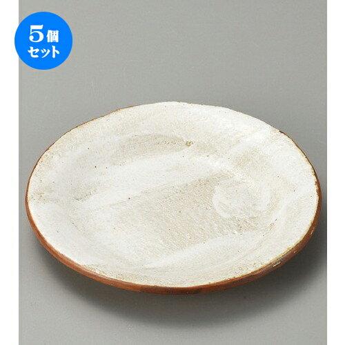 5個セット☆ 組皿 ☆ 白油滴刷毛6寸反り丸皿 [ 186 x 26mm ] 【料亭 旅館 和食器 飲食店 業務用 】