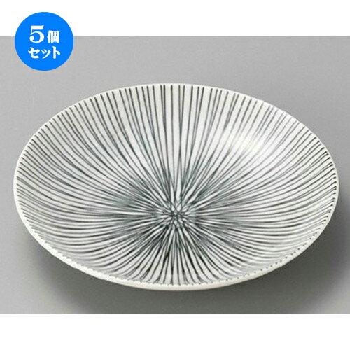 5個セット☆ 組皿 ☆ 黒十草平型4.0深皿 [ 140 x 27mm ]