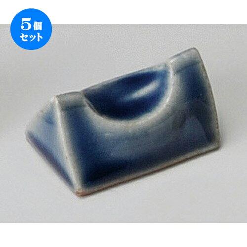 5個セット☆ 箸置 ☆ 三角藍釉箸置 [ 25 x 35 x 22mm ]