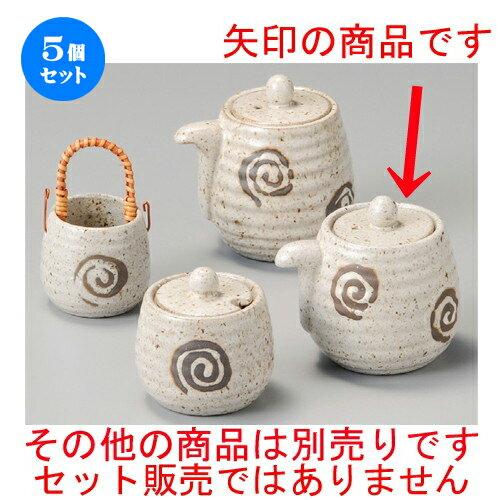 5個セット☆ 調味料入 ☆ 白うず汁次小 [ 140cc ]