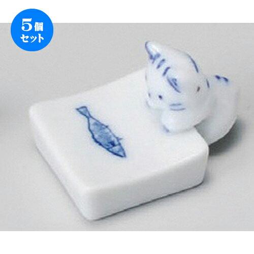 5個セット☆ 箸置 ☆ 猫付正角箸置 [ 45 x 33 x 28mm ]