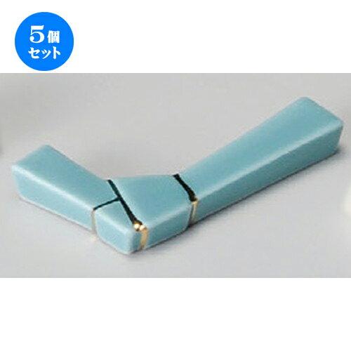 5個セット☆ 箸置 ☆ 箸置青磁結び [ 62mm ]