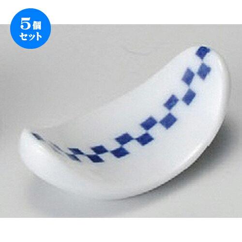 5個セット☆ 箸置 ☆ チェッカー(Blue)月型箸置 [ 55 x 30 x 23mm ]
