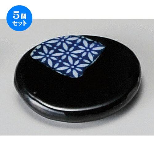 5個セット☆ 箸置 ☆ 黒丸七宝箸置 [ 50 x 50mm ]