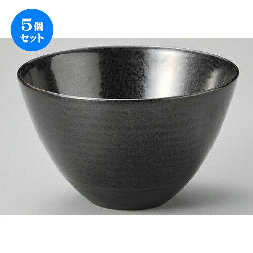 5個セット☆ 丼 ☆ 黒水晶モダン5.5丼 [ 170 x 100mm ]