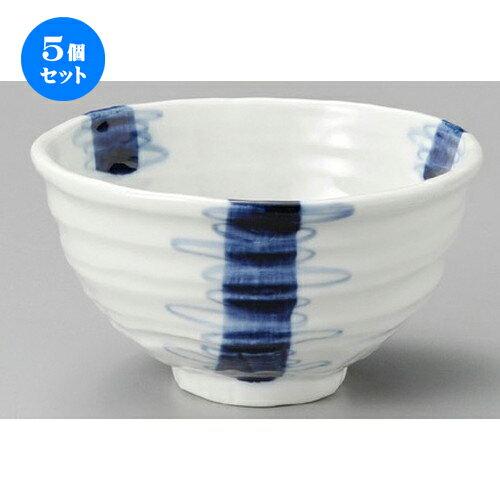 5個セット☆ 丼 ☆ 三ツ割十草変型丼(大) [ 170 x 165 x 90mm ]