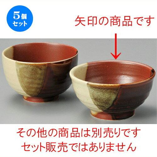 5個セット☆ 丼 ☆ 交砂5.0削り丼 [ 153 x 758mm ]