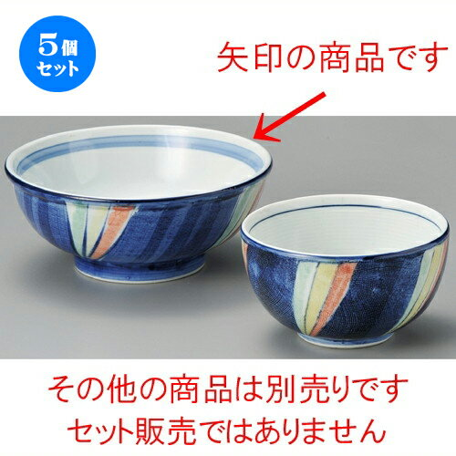 5個セット☆ 丼 ☆ レインボー7.5玉丼 [ 217 x 86mm ]