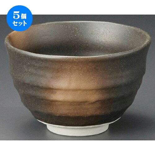5個セット☆ 多用丼 ☆ 黒備前いっぷく碗 [ 115 x 75mm ]
