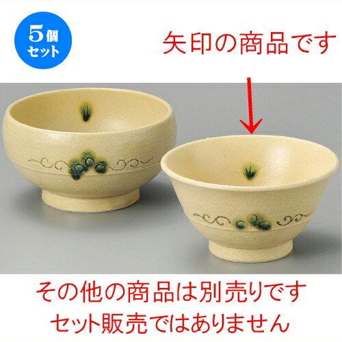 5個セット☆ 丼 ☆ 黄瀬戸花彫5.5反丼 [ 168 x 88mm ]