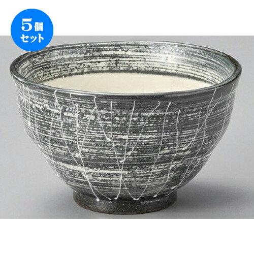 5個セット☆ 丼 ☆ 黒土一珍冬樹4.5丼 [ 126 x 83mm ]