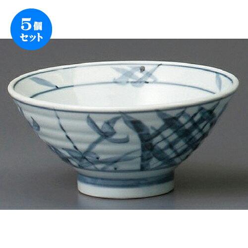 5個セット☆ 大茶 ☆ 手描間取菊飯丼 [ 150 x 70mm ]