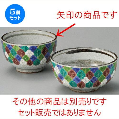 5個セット☆ 丼 ☆ 京風唐津深山4.5夏目丼 [ 140 x 90mm ]