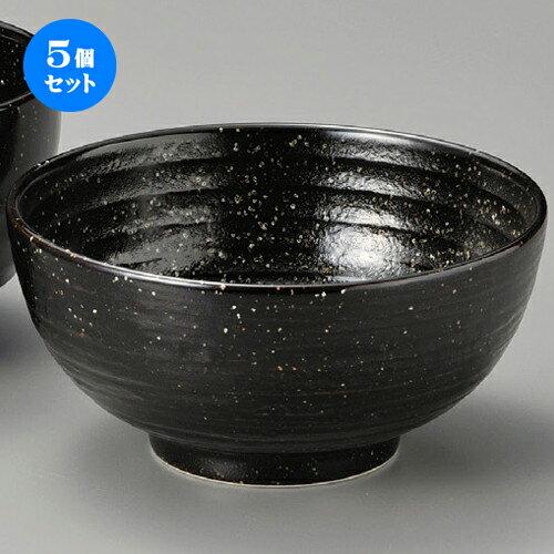 5個セット☆ 丼 ☆ 柚子黒5.0丸丼 [ 155 x 77mm ]