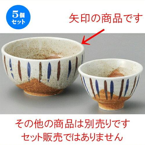 5個セット☆ 丼 ☆ 二色十草4.0丼 [ 126 x 74mm ]