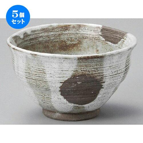 5個セット☆ 丼 ☆ 黒土丸紋4.5丼 [ 126 x 83mm ]