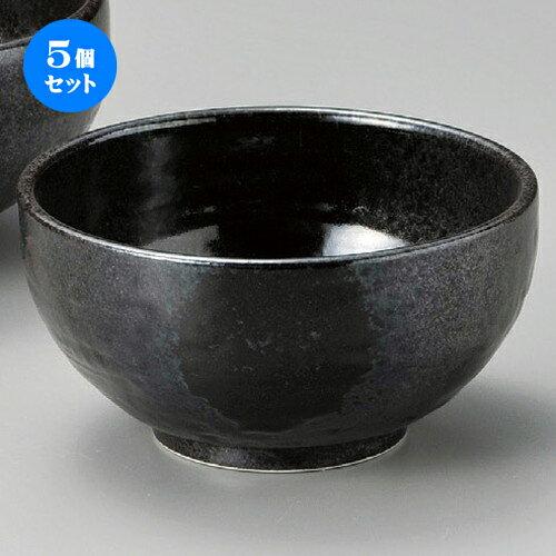 5個セット☆ 丼 ☆ 黒伊賀石目4.2丼 [ 130 x 77mm ]