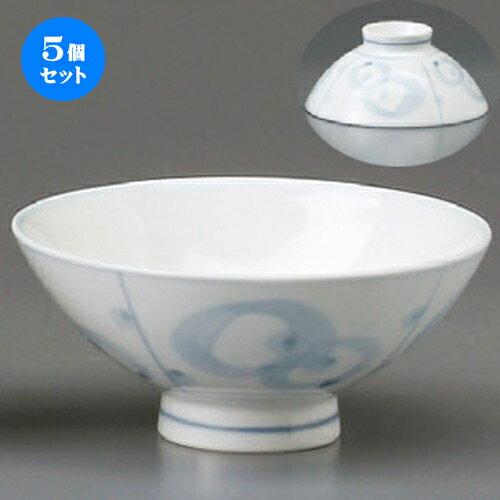 5個セット ☆ 飯碗 ☆ 丸紋中平 [ 112 x 50mm ]