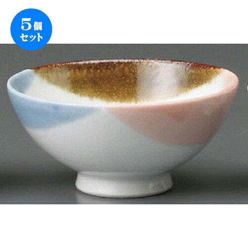 5個セット ☆ 飯碗 ☆ 三色ヌリ分中平 [ 116 x 58mm ]