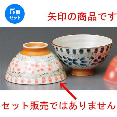 5個セット☆ 夫婦飯碗 ☆ 赤タコ唐草中平 [ 116 x 60mm ]