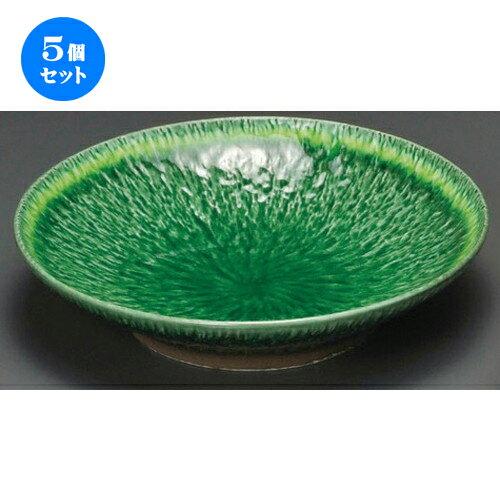 5個セット☆ 麺皿 ☆ 緑釉黄流とちり高台8.0皿 [ 240 x 55mm ] 【蕎麦屋 定食屋 和食器 飲食店 業務用 】