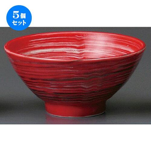 5個セット ☆ 大茶 ☆ 赤華手びねり5.0丼 [ 154 x 75mm ]