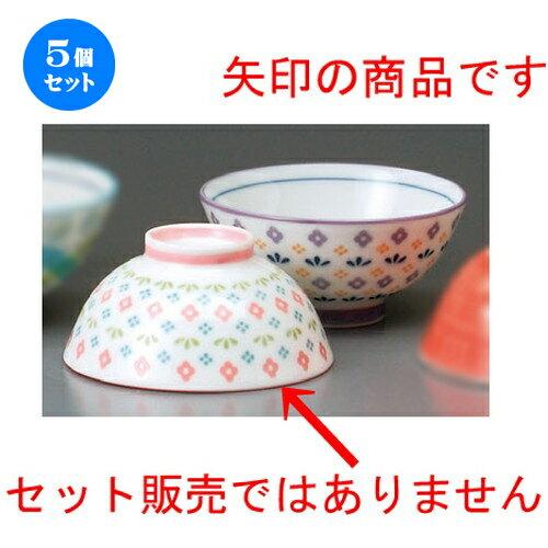 5個セット☆ 夫婦飯碗 ☆ かわいい花畑ピンク茶碗(小) [ 105 x 51mm ]