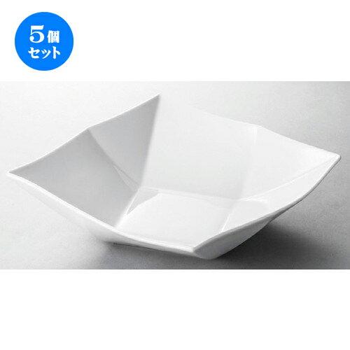 5個セット☆ 洋食器 ☆ 白オリメ(中) [ 208 x 208 x 48mm ] 【レストラン ホテル 飲食店 洋食器 業務用 】