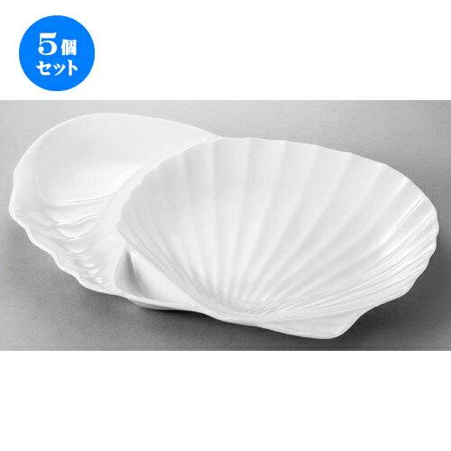 5個セット☆ 洋食器 ☆ 白磁シェルランチ [ 387 x 267 x 35mm ]