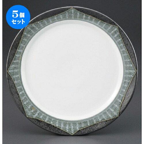 5個セット☆ パスタ皿 ☆ 和織5.5皿 [ 165 x 24mm ] 【レストラン ホテル 飲食店 洋食器 業務用 】