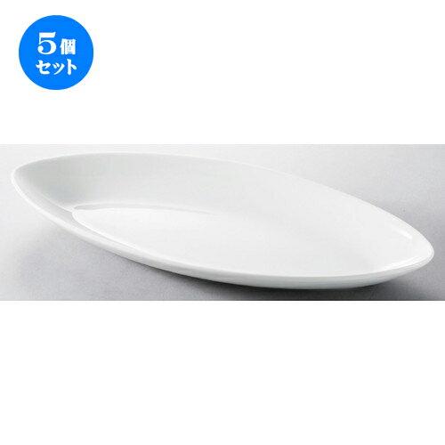 5個セット☆ ビュッフェ ☆ 14吋VSプレート [ 370 x 150 x 42mm ] 【レストラン ホテル 飲食店 洋食器 業務用 】