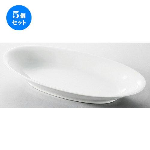 5個セット☆ ビュッフェ ☆ 白業務用食器12吋セロリー皿 [ 308 x 142 x 39mm ] 【レストラン ホテル 飲食店 洋食器 業務用 】