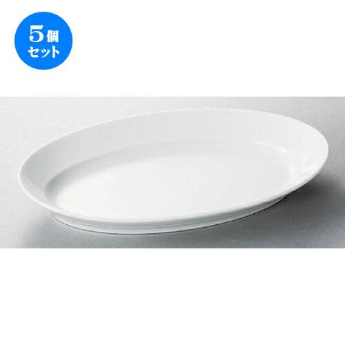 5個セット☆ 洋食器 ☆ パエリア31cmプラター [ 312 x 190 x 42mm ] 【レストラン ホテル 飲食店 洋食器 業務用 】