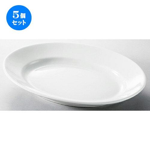 5個セット☆ ビュッフェ ☆ 白エトナ25cm [ 250 x 173 x 35mm ] 【レストラン ホテル 飲食店 洋食器 業務用 】