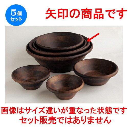 5個セット☆ 木製品 ☆ 天然木サラダボウル・こげ茶φ24cm [ 約240 x 80mm ]