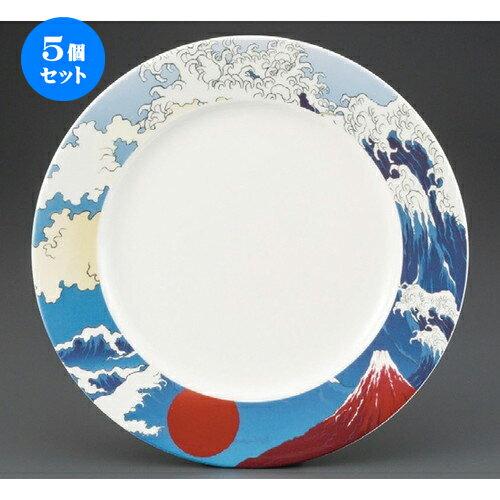 5個セット☆ アラカルトプレート ☆ ショープレート12吋プレート富士 [ 305 x 33mm ]