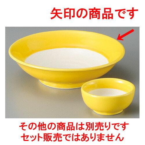5個セット☆ 刺身鉢 ☆ 黄白刺身鉢 [ 158 x 43mm ]
