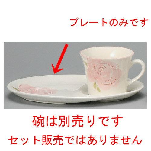 10個セット☆ コーヒー紅茶 ☆ ピンクローズデザートプレート [ 228 x 153mm ]