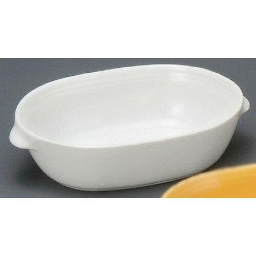 10個セット☆ グラタン皿 ☆ 白たまごグラタン [ 160 x 104 x 41mm ]