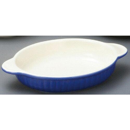 10個セット☆ グラタン皿 ☆ ブルー舟型グラタン [ 225 x 137 x 42mm・270cc ]