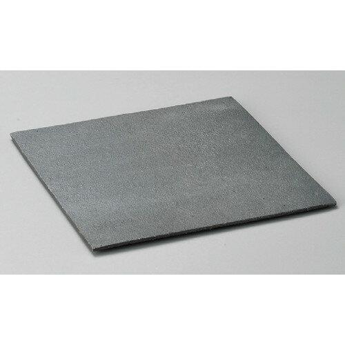 5個セット☆ 正角皿 ☆ 黒モダンプレート8.0正角皿 [ 238 x 238 x 1mm ]