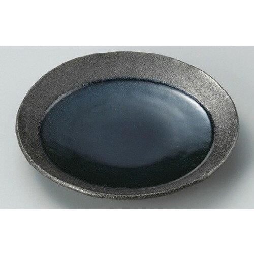 10個セット☆ 丸皿 ☆ 青い月20cm丸皿 [ 205 x 28mm ] 【料亭 旅館 和食器 飲食店 業務用 】